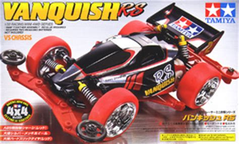 Tamiya Mini 4wd Vanquish Rs Vs Chassis Edition vanquish rs vs chassis mini 4wd hobbysearch mini 4wd store
