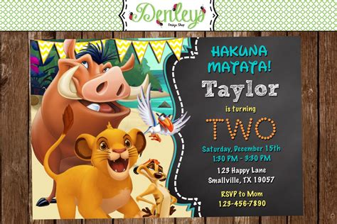 Lion King Birthday Invitation Lk01 Free Guard Invitation Template