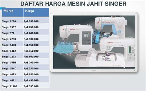 Mesin Jahit Profesional distributor mesin jahit terlengkap di jakarta bogor bekasi