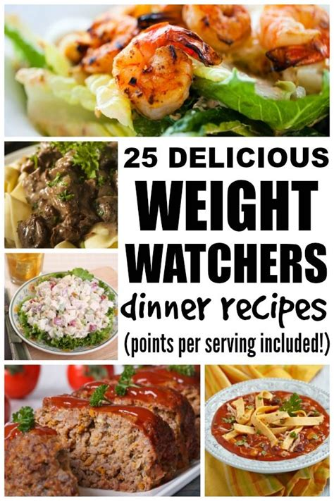 weight watchers dinner recipes easy 25 weight watchers dinner recipes read more weights and