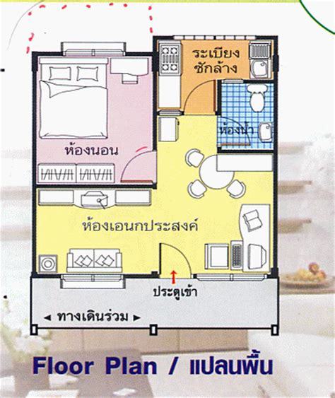 small condo floor plans thai national housing authority