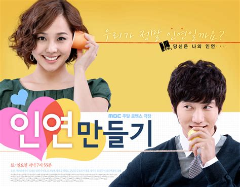 creating destiny complete korean drama sub for sale