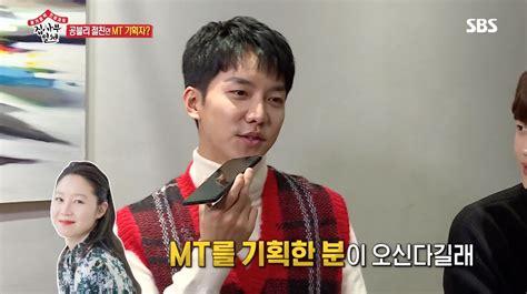lee seung gi gong hyo jin gong hyo jin gợi 253 về son ye jin lee seung gi tr 234 u đ 249 a