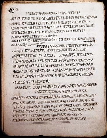 les systèmes d'écriture en afrique