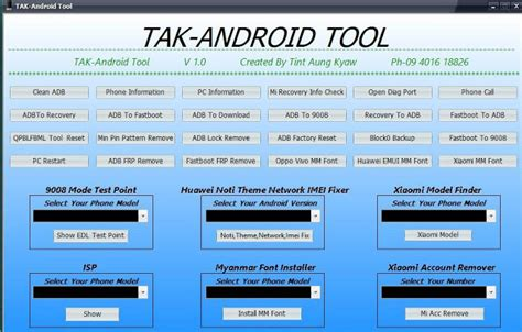 spd qualcomm android reset tools rar tak android tool all mobile hardware software solution
