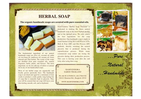 How To Make A Handmade Brochure - herbal soap product brochure