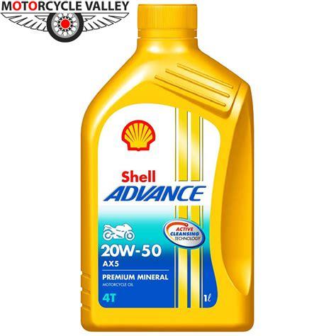 Shell Advance shell advance ax5 20w 50