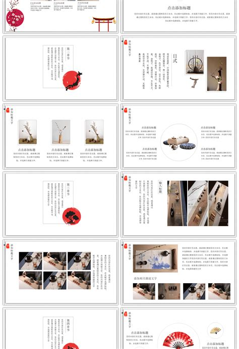 japan powerpoint template free awesome japanese business ppt templates for