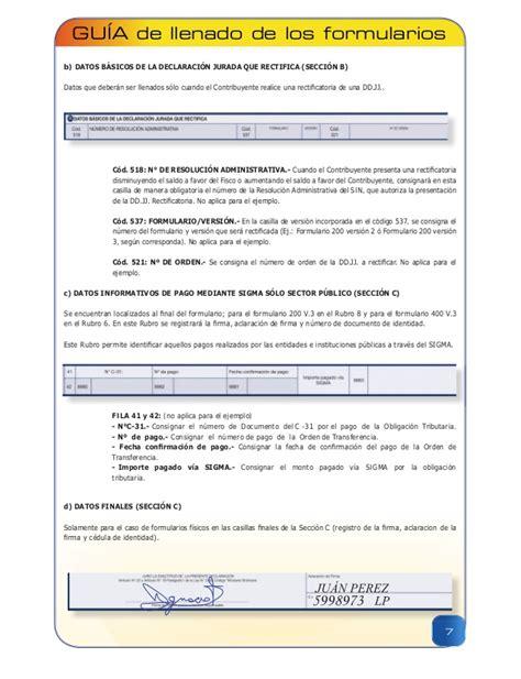 guia llenado de formulario 110 v3 en el facilito guia para el llenado de los formularios 200 y 400 v3