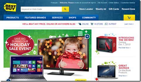 wii mini best buy wii mini image leaked releasing on december 7 update