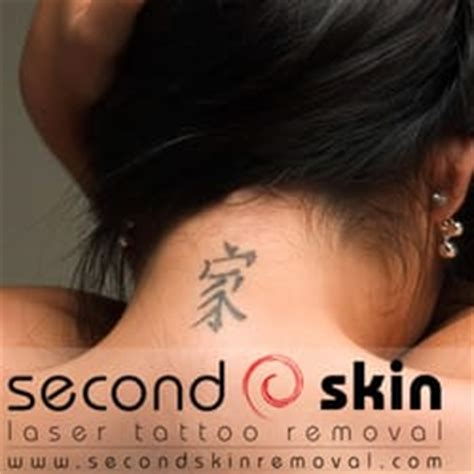 second thoughts tattoo removal second skin removal 10 photos skin care 10502