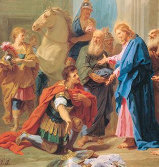 centurion post | messiah mom