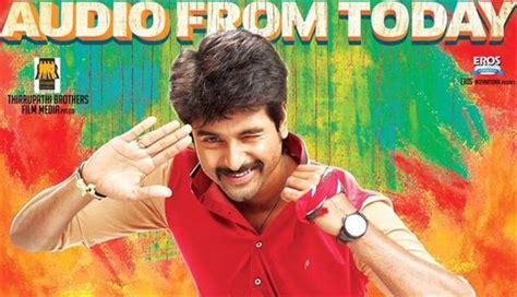 theme music rajini murugan rajini murugan songs music review tamil movie music