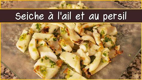 cuisiner seiche recette de la seiche 224 l ail et au persil