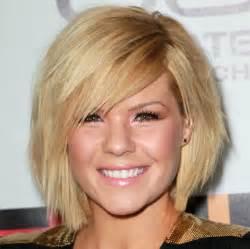 Short choppy layered hairstyles for fine hair medium hair styles