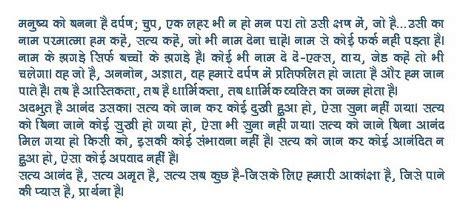 tulsidas biography in english pdf kabir quotes in hindi quotesgram