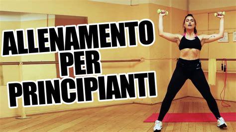 lezione di a casa allenamento per principianti con esercizi di ginnastica