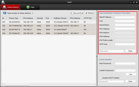 password reset tool hikvision how to use hikvision sadp software