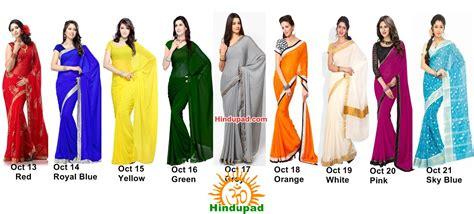 navratri colors navratri colours 2015 9 colours for navratri 2015 hindupad