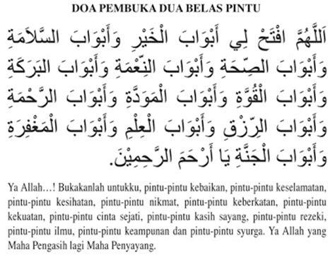 Amalan Pembuka 8 Pintu Surga By Fakhruddin Nursyam doa dan amalan terbaik untuk penunduk pengasih dan pendinding doa pembuka 12 pintu rezeki