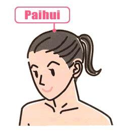 pressure points hair growth hair loss acupressure diet