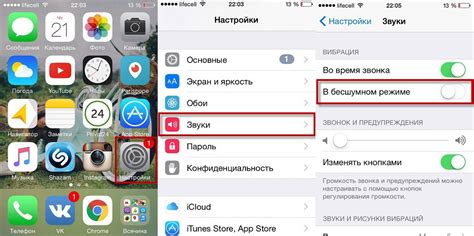 Как на айфоне найти скрытые программы