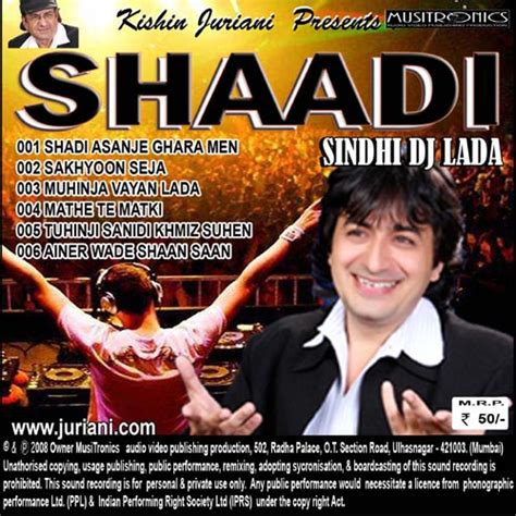 Sindhi Lada Shaadi Asanje Ghara Mein Shaadi Sindhi Dj Lada By Raj Juriani