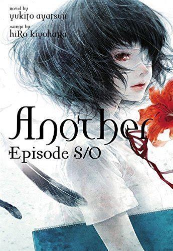 Another Episode S 0 Light Novel another episode s 0 light novel anime planet