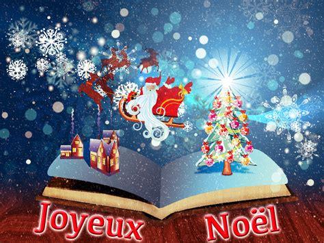 Cartes De Noel Gratuits by Cartes Virtuelles De Noel Gratuit Joliecarte