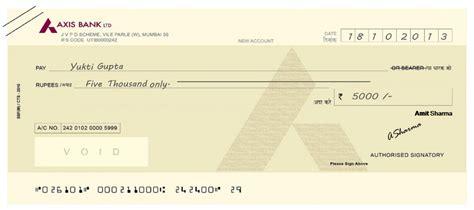upload resume in hdfc bank 100 bank guarantee revised fort home bank phlebotomist