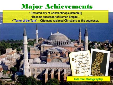 ottoman empire accomplishments ottoman empire