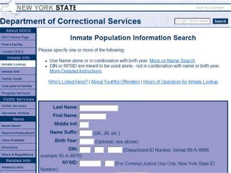 New York State Inmate Records Nys Docs Inmate Lookup Security Guards Companies