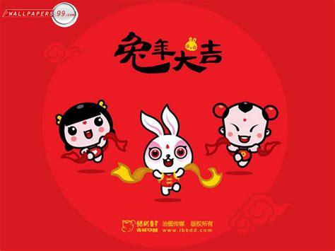 wallpaper new year cartoon abstract free cartoon chinese new year wallpap 5959 hd