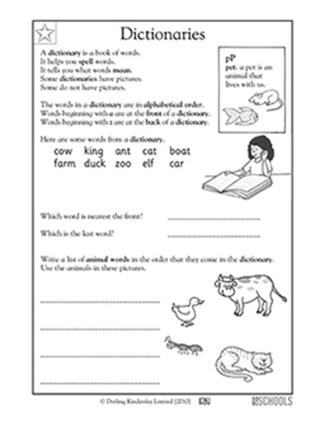 free printable 1st grade writing worksheets word lists