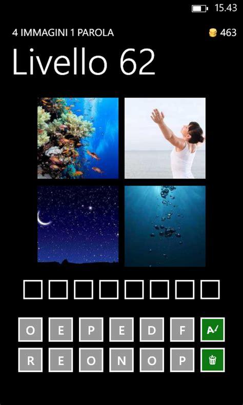 4 lettere 1 parola 4 immagini 1 parola la versione ufficiale arriva su
