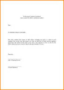 Business Reference Letter Template 7 business reference letter template resumed