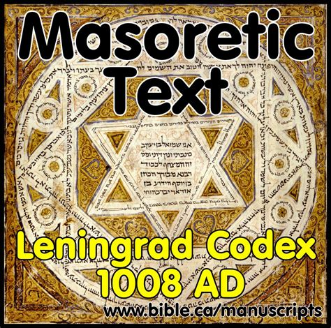 masoretic text mt born   ad  zippori
