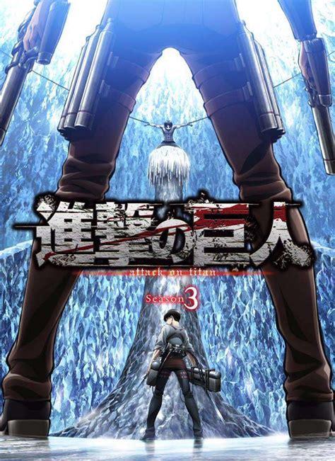 anime terbaru bulan juli 2017 juli 2018 attack on titan musim ketiga siap dirilis