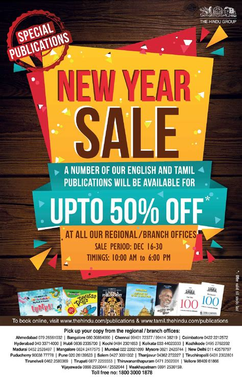 advertisement for new year new year sale upto 50 ad advert gallery