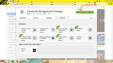wallpaper untuk google chrome tutorial ganti background facebook di google chrome