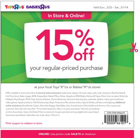 Babies R Us Gift Card Promotional Code - babies r us coupons 2015 15 off promotional code