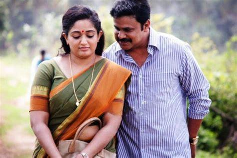 age of film actor dileep malayalam actors kavya madhavan and dileep get married