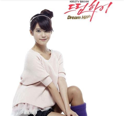 download mp3 full album ost dream high dream and smile someday iu mp3 lyric