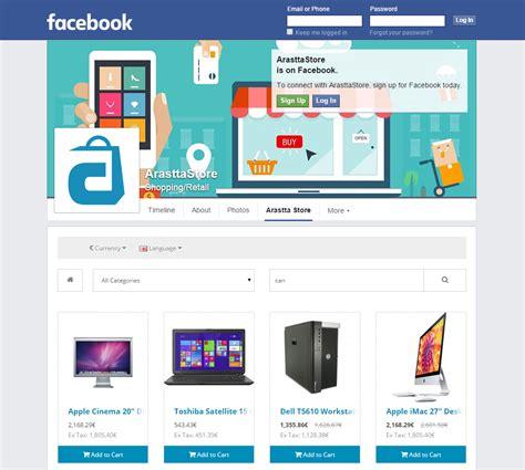 tutorial wordpress online shop facebook store documentation arastta ecommerce