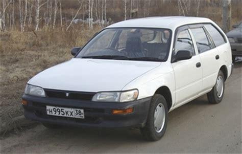 1995 toyota sprinter wagon pictures, 1.5l., gasoline, ff