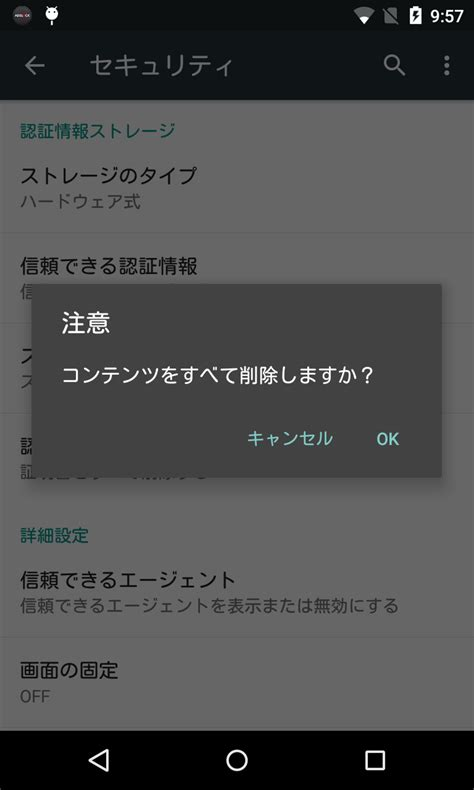 adblock android no root android square adblock mobile アプリのバナー広告をno rootでカットする