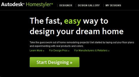 design your home homestyler design your home homestyler best programs to create design