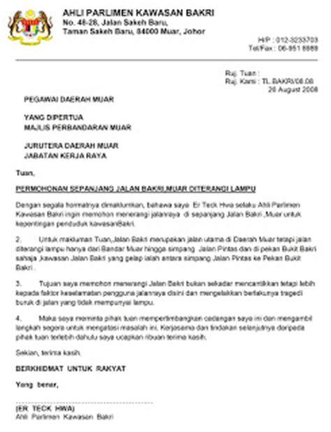 channel7 penulisan surat rasmi dan memo