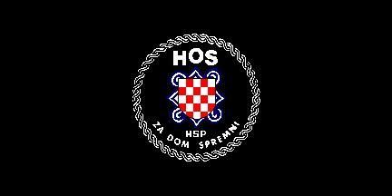 hos images croatian of rights political croatia