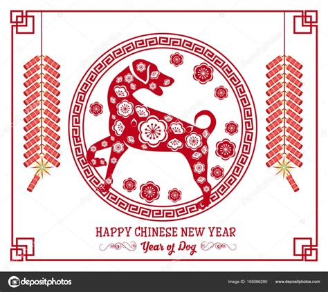 new year 2018 animal images happy new year 2018 year of the new year